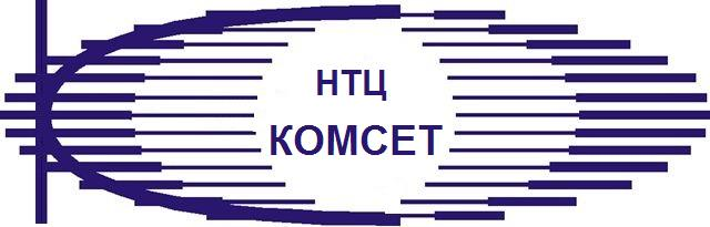 КОМСЕТ