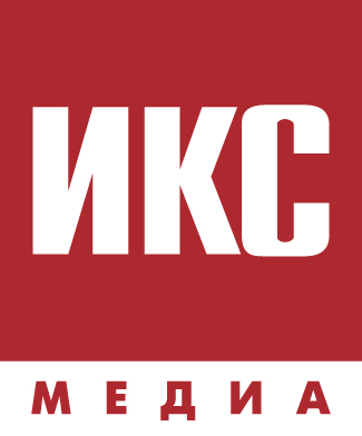 ИКС Медиа