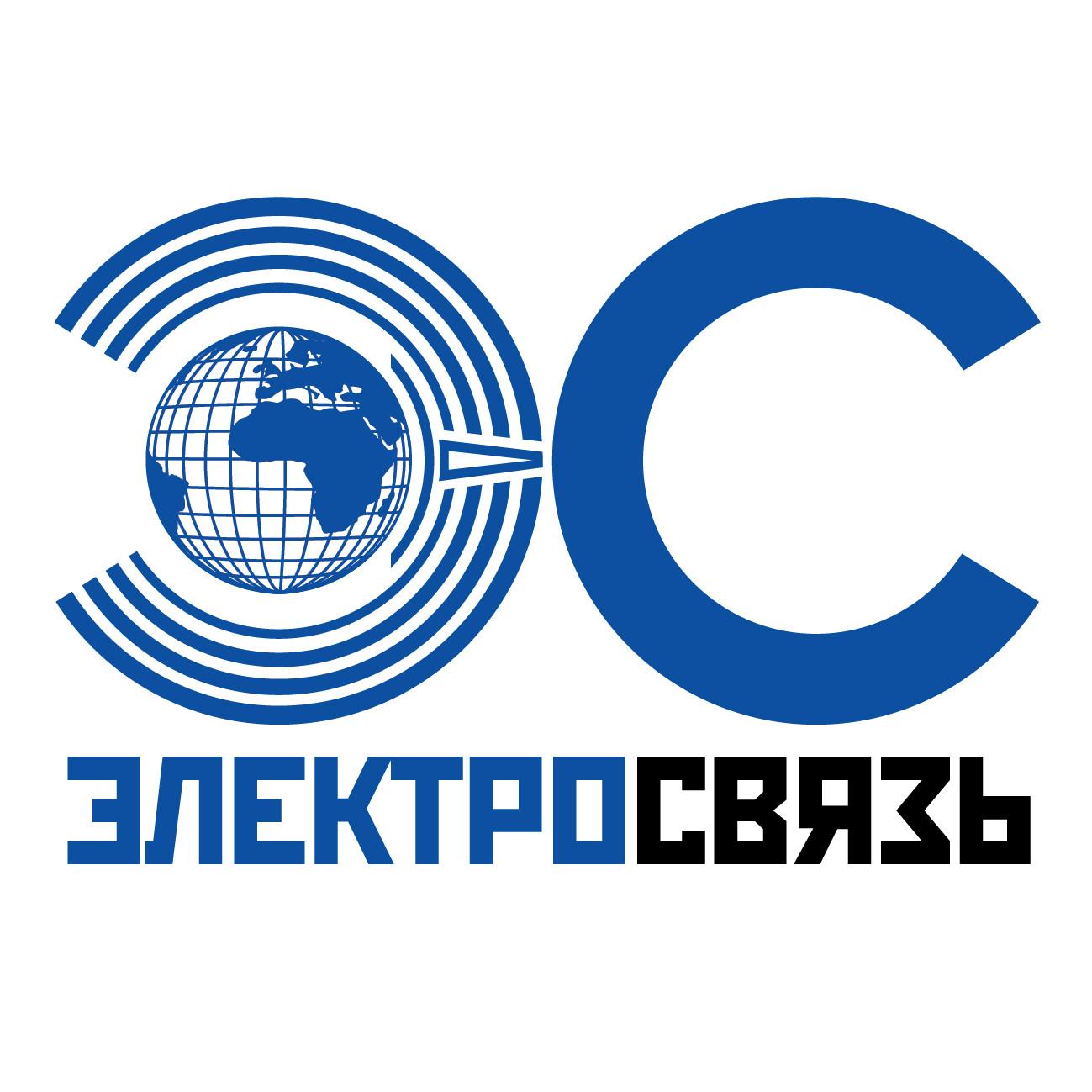 Журнал «Электросвязь»